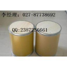 坎地沙坦酯中间体 甲酯C6 CAS:139481-44-0