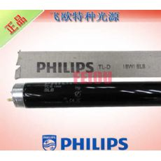 PHILIPS TLD 18W/BLB/08黑色紫外线灯管