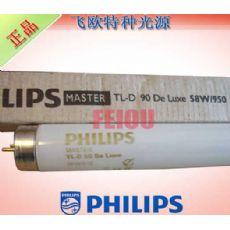 PHILIPS DeLuxe 58W/950/965印刷高显灯管