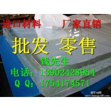 高厚度有机玻璃板材 高厚度亚克力板材