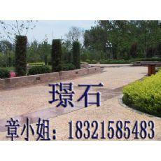 上海彩色混凝土地坪