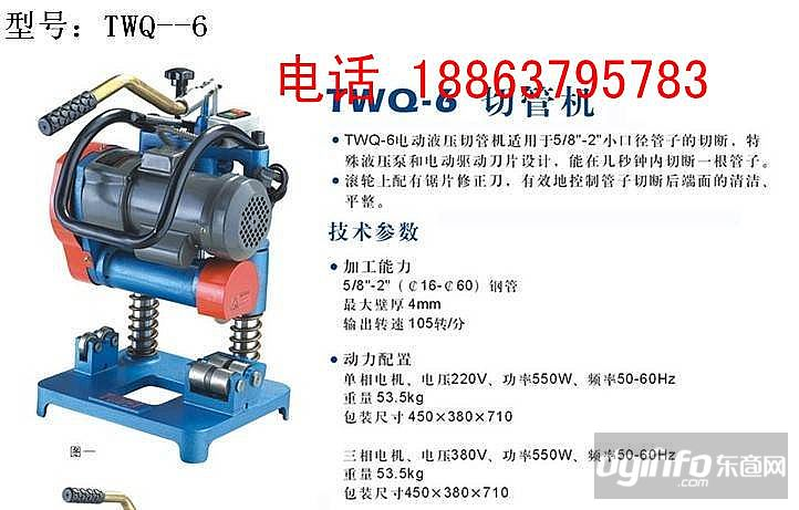 特殊液压泵和电动驱动刀片设计,能在几秒钟内切断一根管子.图片