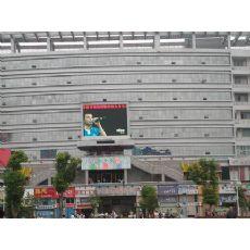 南京LED全彩屏大屏幕
