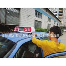 南宁出租车LED电子屏