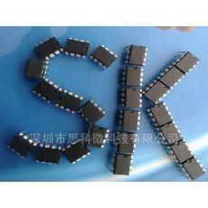语音芯片,可编程语音烧写芯片 OTP语音芯片 ,高音质语音芯片