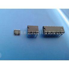 语音芯片 汽车语音提示芯片 ,汽车专用语音IC