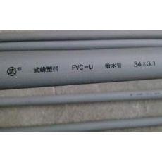 英制管PVCU给水管灰色化工管