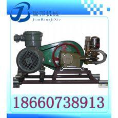 阻化泵,阻化剂喷射泵,