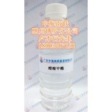 醋酸甲酯—溶剂、香精、人造革、试剂