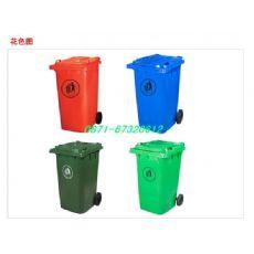昆明塑料垃圾桶