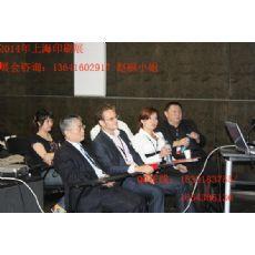 2015上海国际广告展