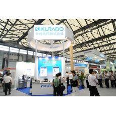 2015(上海)国际led照明展展览会
