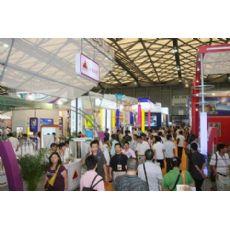 2015年(上海)国际led照明展