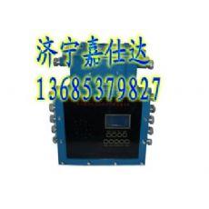 KHP159皮带机综合保护装置  KHP159-Z皮带机保护主机