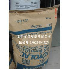 日本东丽 100G-23R TOYOLAC 加纤20%,ABS 100G-23R(图)