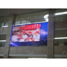 南京LED显示屏规格型号
