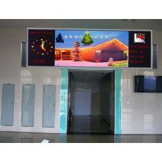 南京LED电子屏规格型号