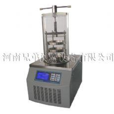 真空冻干机|LGJ-10压盖型真空冷冻干燥机
