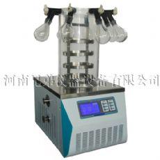 真空冻干机|LGJ-10多歧管普通型真空冷冻干燥机