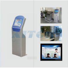 RFID自助访客机