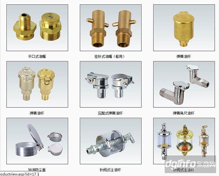 铜旋盖式油杯厂家价格 耐高温氟胶圈 进口氟胶o型圈图片