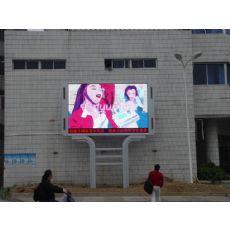 南京LED室外全彩屏