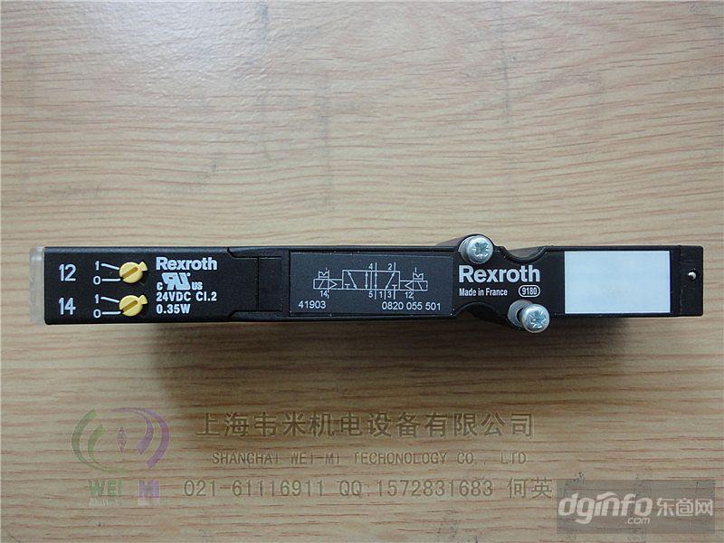 rexroth气动元件r412011545图片
