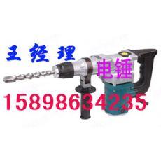 矿用电锤 127V矿用电锤 1580W电锤 26电锤