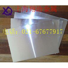 铝白铜规格 铝白铜性能 铝白铜材质 铝白铜密度