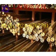 锰黄铜规格 锰黄铜性能 锰黄铜材质 锰黄铜密度