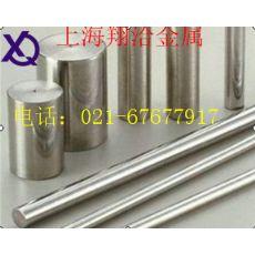 铁白铜规格 铁白铜成分 铁白铜材质 铁白铜性能
