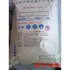 化工污水处理絮凝剂/化工行业污水处理用聚丙烯酰胺