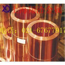 供应C10200无氧铜价格 规格 性能介绍