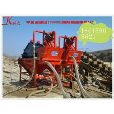 回收尾砂设备