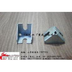 铝型材配件,镀锌角码,铝型材角码