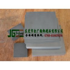 F08超硬钨钢厚板|F08进口钨钢板材冲压