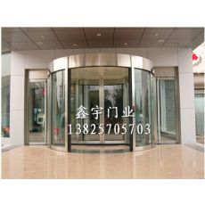 旋转门弧形旋转门弧形自动旋转门大理宾馆用三翼旋转门