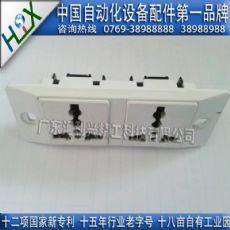 流水线多功能工业插座窄板两位插座