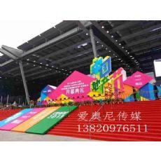 提供天津市专业广告策划服务