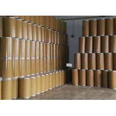 香兰素厂家供应