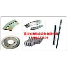 贵州纸箱机械刀片价格