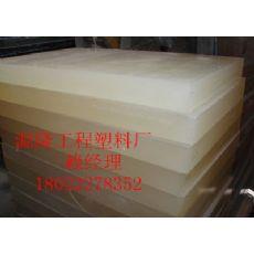 上海PP材料//PP材料价格**//PP材料