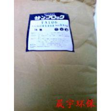 建筑腻子粉专用聚丙烯酰胺细粉