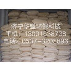 PVC增韧增硬剂   赵联玉13001638738