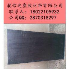 特种塑料PPS板