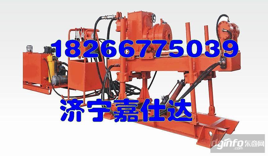 zdy650煤矿用全液压坑道钻机图片