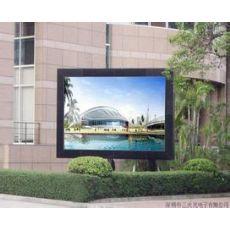 普宁市led显示屏,普宁市大屏幕,普宁市电子屏,