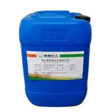 杀菌防腐剂 工业防霉剂