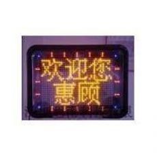 和田市大屏幕,和田市led显示屏,