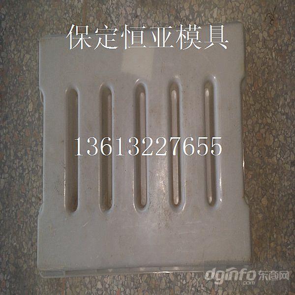 高速公路排水沟盖板塑料模具|东商网